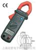 日本三和DCM400交流电流钳表