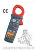日本三和DCL30DR交直流电流钳表
