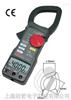 日本三和DCM2000AD交直流电流钳表