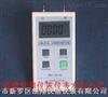 kxsfc-D-01数字微压计|皮托管风速计|皮托管风压计