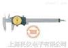 日本三豐Mitutoyo505系列帶表卡尺