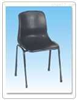 92004鋼腳靠背椅