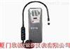 TIF5750A SF6氣體檢漏儀TIF5750A TIF5750A SF6氣體檢漏儀TIF5750A