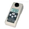 C105優特eutech C105防水型便攜式臭氧比色計