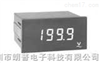 DM-31位半数字式电表台湾七泰DM-31位半数字式电表