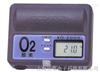 日本新宇宙XO-2000微型氧气检测器