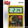 AR910A接地電阻測試儀