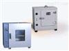 YHG-300-1遠紅外快速干燥箱(節能型)