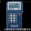 台湾宝华PROVA 100程控校正器