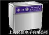 KQ116/118/50/2200B/100/3200台式超声波清洗器KQ116/118/50/2200B/100/3200