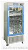 XYL-200B/XYL-200B-II血液冷藏箱XYL-200B/XYL-200B-II