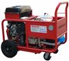 MY500/16PMY500/16P汽柴油高壓清洗機