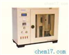 CHB0165高真空減壓蒸餾測定儀