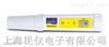 TDSSCAN10/20/30笔型溶解性总固体/温度计TDSSCAN10/20/30