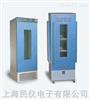SPX-150/250-GB/SPX-250/300-PG光照培养箱SPX-150/250-GB/SPX-250/300-PG