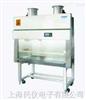 BHC-1300 ⅡA/B2/BHC-1800 ⅡA/B2生物安全柜BHC-1300 ⅡA/B2/BHC-1800 ⅡA/B2