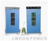 MJ-160/180/250-B-II霉菌培养箱MJ-160/180/250-B-II