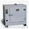 GZX-DH202GZX-DH202电热恒温干燥箱