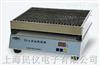 TZ-A台式振荡器TZ-A台式振荡器