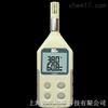 AR837香港希玛AR-837数字式温湿度计