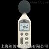 AR834香港希玛AR-834数字式噪音计