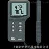 AR847香港希玛AR-847多功能专业型温湿度计