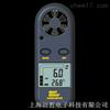 AR816香港希玛AR-816超小型风速计