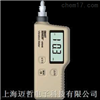 AR63A香港希玛AR-63A数字测振仪