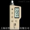 AR930香港希玛AR-930数字式涂层测厚仪