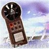 AZ8906风速风温风量计台湾衡欣AZ8906风速风温风量计
