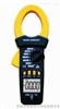 DM6052+数字钳形表深圳胜利DM6052+数字钳形表