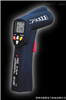 DT-8810手持式红外测温仪香港CEM DT-8810手持式红外测温仪