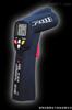 DT-8812手持式红外测温仪香港CEM DT-8812手持式红外测温仪