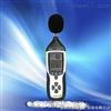 DT-8899多功能环境测试仪 香港CEM香港CEM DT-8899多功能环境测试仪