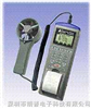 AZ9871列表式温度/湿度/结露/湿球/风速/风量测量仪台湾衡欣AZ9871列表式温度/湿度/结露/湿球/风速/风量测量仪