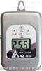 AZ8829 温湿度记录仪(带显示)台湾衡欣AZ8829 温湿度记录仪(带显示)