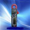 DT-9700T交直流钳形表 香港CEM香港CEM DT-9700T交直流钳形表