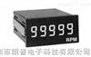 SDM-55位数转速量测电表台湾七泰SDM-55位数转速量测电表