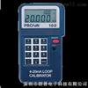 PROVA-100 4-20 mA程控校正器台湾泰仕PROVA-100 4-20 mA程控校正器
