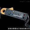 CM-02/04 小电流&汽车专用钳表台湾泰仕CM-02/04 小电流&汽车专用钳表