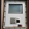 BXD52-TPLC防爆配电箱带键盘