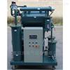 成都供应150型真空滤油机