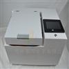 安徽干式全自动氮吹仪JTDN-12Y氮气吹扫装置