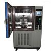 CY-5臭氧老化檢測器