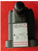 多用途ATOS轴向齿轮泵PFE型乐投代理