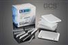 核酸PCR八连管/八连排/7500专用