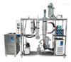 分子蒸馏系统