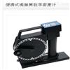 AB033-DSM-PN-05便携式微振筒数字密度计报价