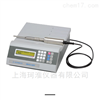 VCX150/VCX130超声波细胞破碎仪