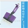 多道移液器P4608-10A/P4608-50A/P4608-200A